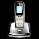1400162684_phone